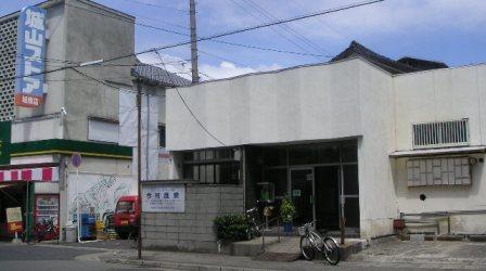 今村温泉.JPG