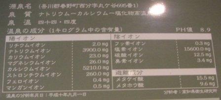 コピー ~ PICT4452.JPG