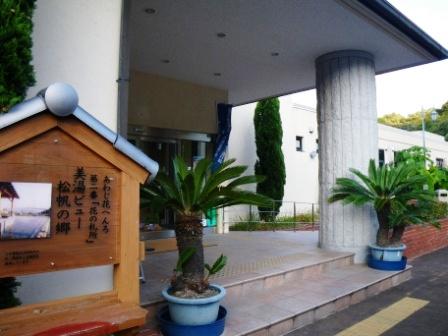 松帆の郷1.JPG